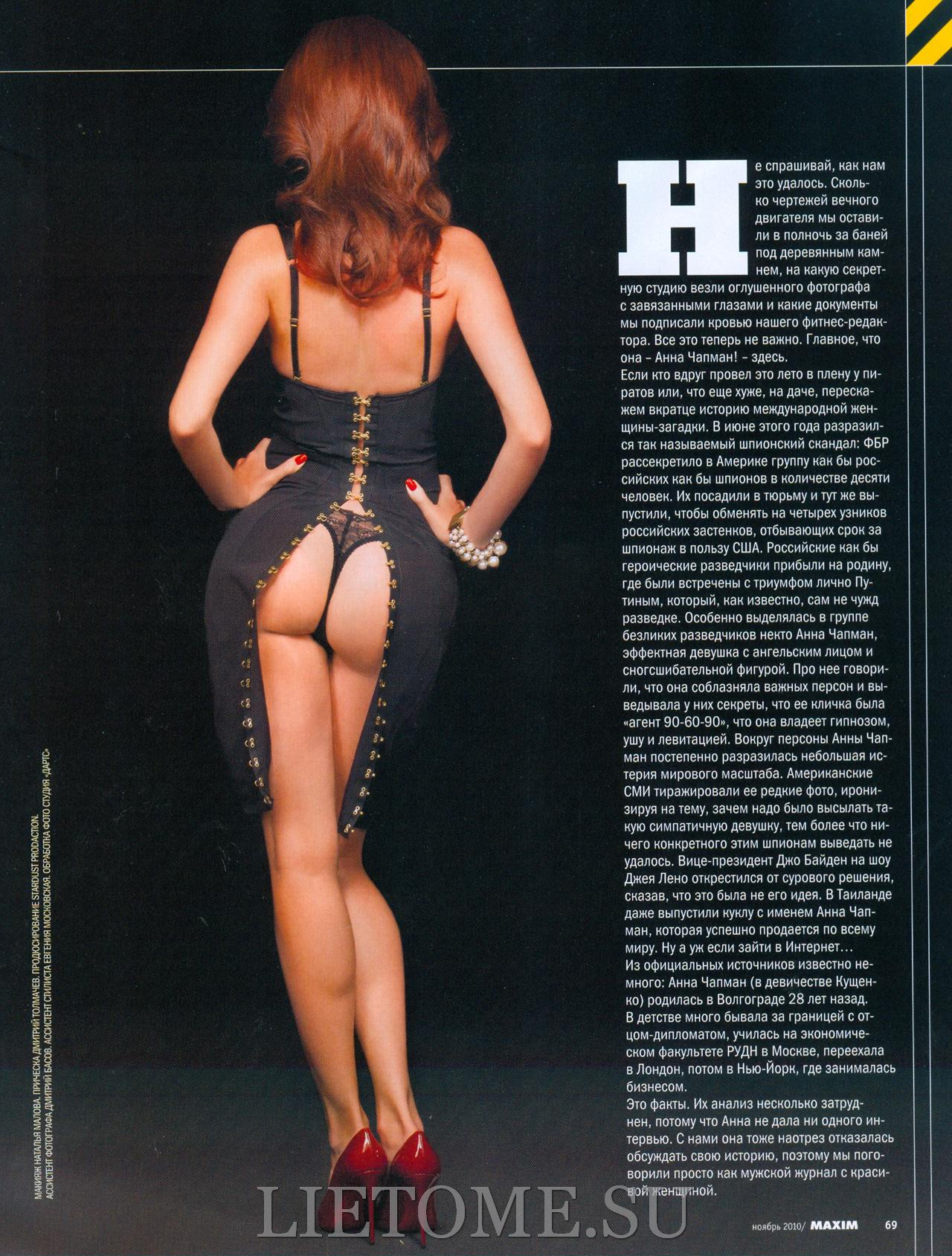 The Hottest Russian Spy Anna Chapman Leaked Nude S From